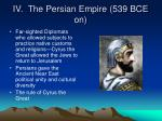iv the persian empire 539 bce on