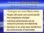 eliminating racial ethnic exclusion in sports i