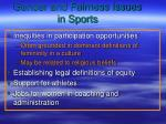 gender and fairness issues in sports