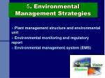 5 environmental management strategies