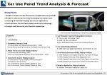 car use panel trend analysis forecast