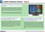 latest industry issues japan