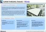 latest industry issues korea