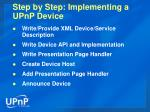step by step implementing a upnp device