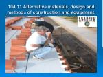 104 11 alternative materials design and methods of construction and equipment9