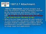 1507 2 7 attachment