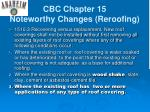 cbc chapter 15 noteworthy changes reroofing