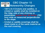 cbc chapter 15 noteworthy changes