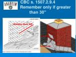 cbc s 1507 2 9 4 remember only if greater than 30