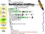verification condition32