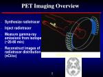 pet imaging overview