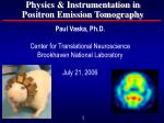 physics instrumentation in positron emission tomography