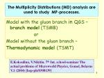 the multiplicity distributions md analysis are used to study mp processes