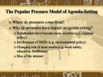 the popular pressure model of agenda setting