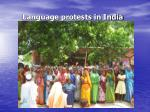 language protests in india
