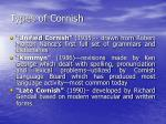 types of cornish