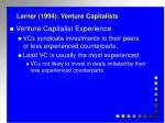 lerner 1994 venture capitalists5