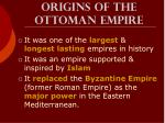 origins of the ottoman empire7