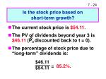 is the stock price based on short term growth