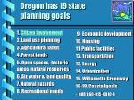 oregon has 19 state planning goals