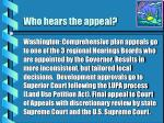 who hears the appeal