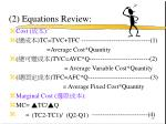 2 equations review