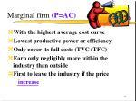 marginal firm p ac