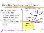 short run supply curve of a p taker35