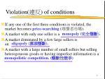 violation of conditions
