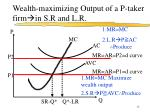 wealth maximizing output of a p taker firm in s r and l r