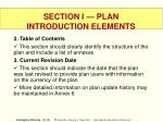 section i plan introduction elements23