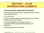 section i plan introduction elements24