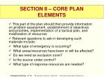 section ii core plan elements27