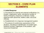 section ii core plan elements29