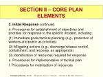 section ii core plan elements30