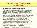 section ii core plan elements32
