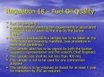 regulation 18 fuel oil quality15