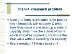 the 0 1 knapsack problem