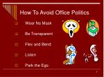 how to avoid office politics