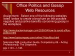 office politics and gossip web resources