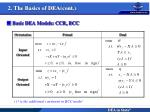 2 the basics of dea cont11