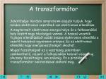 a transzform tor