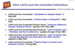 other laca land use committee publications