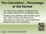 the calculation percentage of aid earned20