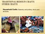 traditional bedouin crafts other crafts3