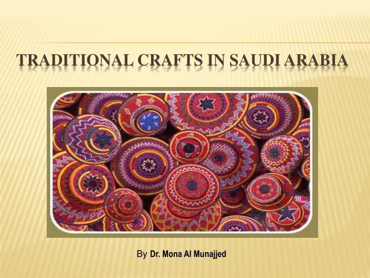 traditional crafts in saudi arabia n.