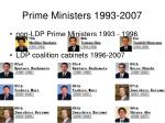prime ministers 1993 2007