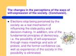 the c hanges in the perceptions of the ways of will expression of the society conclusion8