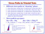 stress paths in triaxial tests