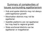 summary of complexities of issues surrounding egalitarianism